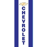 Cheverolet Light Pole Flags (Vertical)