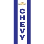 Chevy Light Pole Flags (Vertical)